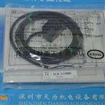 DLN-S10RMV日本竹中TAKEX光电传感器