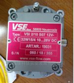 VSE MF1-U-230现货