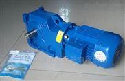 KCA77中研紫光硬齿面齿轮减速机