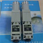 NTL100P,NTR100P日本竹中TAKEX远程传感器
