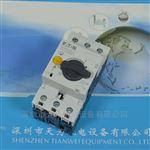 PKZM0-20-T美国伊顿ETN-穆勒Moeller电动机保护断路器