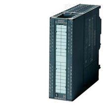 西门子一级代理商6ES7321-1BH02-0AA0