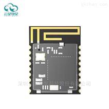MS50SFB1蓝牙5.0空模块深圳厂家直供