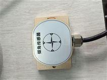 中西单轴倾角传感器 型号:JK11/PM-TSI-90