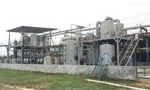 真空蒸發回收甲苯專用流量計