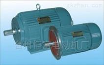 Y系列三相异步交流电机 Y80M1-2电动机