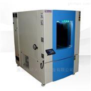 恒温恒湿试验箱温湿度设备150升-20~150度