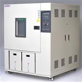 可程式恒温恒湿试验箱材料可靠性试验设备机