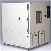 SMB-010PF-可程式恒温恒湿试验箱 牙白色标准版