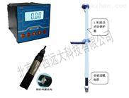 溶解氧分析仪  型号:M385438