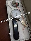 皮褶厚度计 型号:M380980