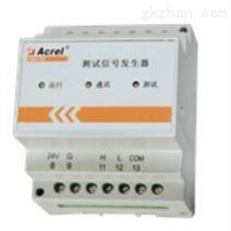 直流稳压电源ACLP10-24