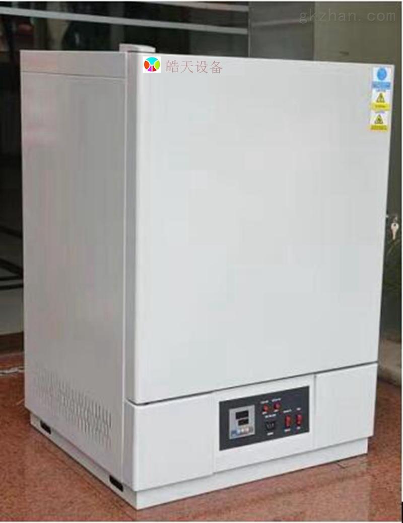 鼓风智能数显型电热恒温干燥箱