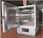 高溫烘箱廠家直銷鼓風幹燥箱