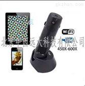 WIFI无线数码显微镜型号:AT01-WM601WIFI