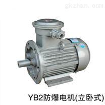 YB2-802-4防爆电机