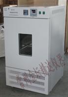 BS-1E小容量立式全温振荡培养箱