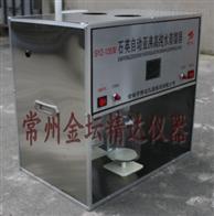 SYZ-135石英亚沸自动双重(组)蒸馏水器