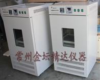 BS-1E全溫恒溫搖床培養箱