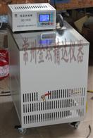 JDC-3015低温恒温水槽价格