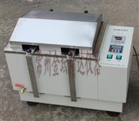 XLD-50多功能血液熔浆机