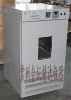 BS-1E数显双层全温振荡培养箱
