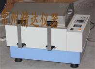 HSY-B高精度水浴恒温振荡器使用方式