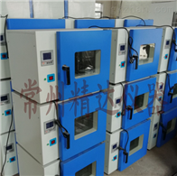 DHG-9013A电热恒温鼓风干燥箱