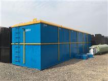 地埋式一體化生活污水處理設備廠家