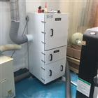 QF-2200A 2.2KW搅拌漂浮粉尘收集工业集尘器