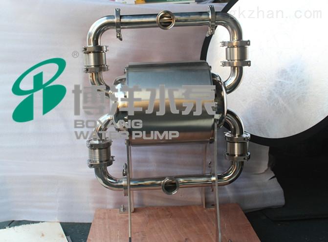 QBK-W卫生级气动隔膜泵