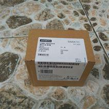 西门子1200原装PLC模块6ES7278-4BD32-0XB0