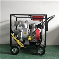 HS60DPE防迅排涝大流量柴油机排水泵