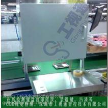 遥控器外观瑕疵自动检测系统