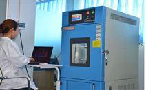 机器人可编程高低温试验箱干燥箱
