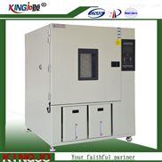 二极管高低温环境试验箱厂家