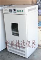 BS-1E数显立式单层振荡培养箱