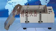 SHA-B双功能水浴恒温振荡器使用说明书