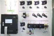 知名智慧用电系统的厂家有哪些_消防物联网