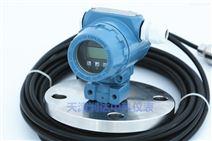 天津投入式液位变送器