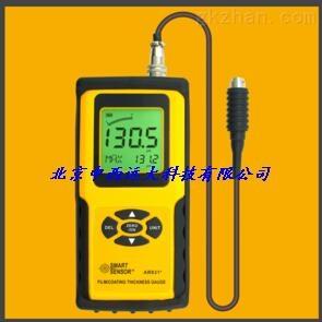 中西铁基涂层测厚仪型号:BHS20-AR931