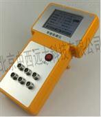 土壤多參數測定儀型號:M232687