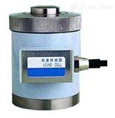 黑龙江压式称重传感器