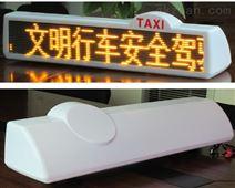 出租车顶灯多少钱考试车led车载显示屏
