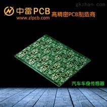 東莞中雷電子高TG170電路板高端PCB生益板材