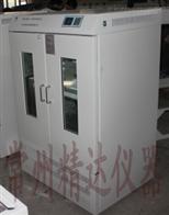 ZHWY-2112B/1112B特大容量双层恒温培养振荡器
