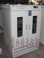 ZHWY-1112B大容量双层恒温培养振荡器