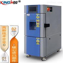 上海高低温试验箱恒温箱