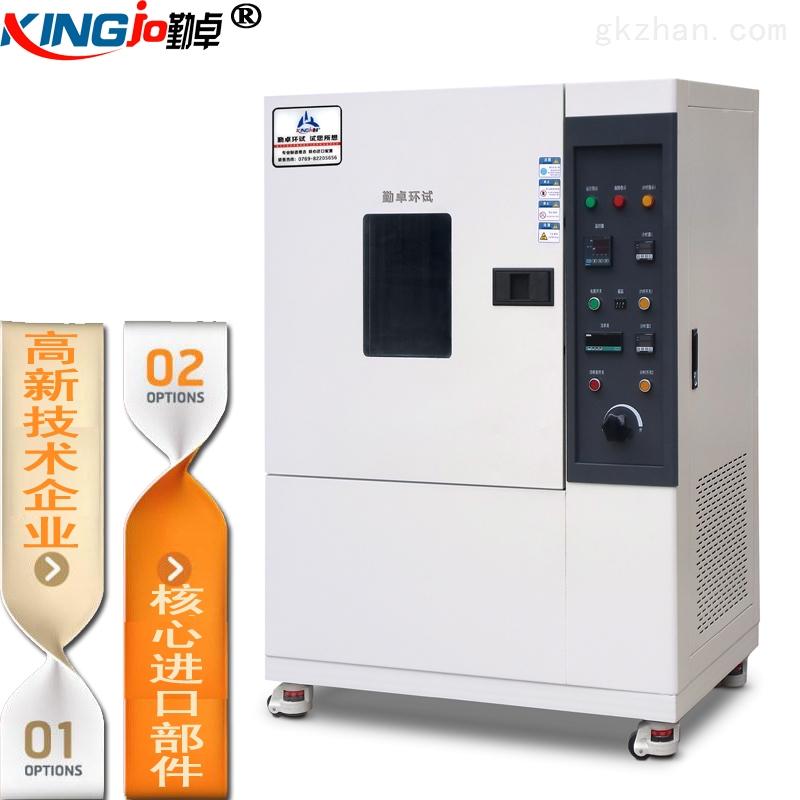 勤卓小型高低温试验箱恒温干燥箱