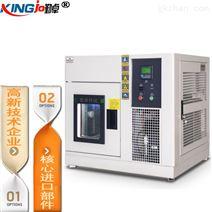 硅橡胶上海高低温试验箱价钱